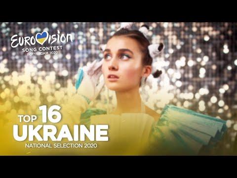 🇺🇦: Eurovision 2020 - Vidbir 2020 - Top 16