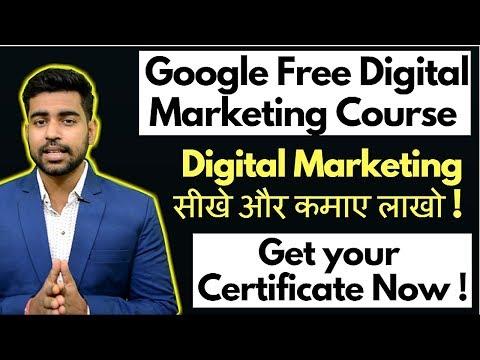 Google Free Digital Marketing Course | Certificate | Digital Garage ...