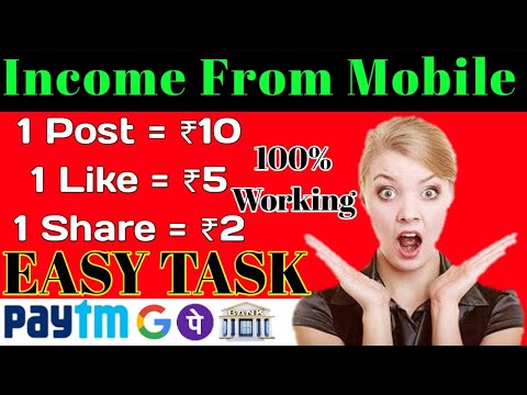 Part Time Jobs For Students | Work From Home | Typing Jobs | Make Money Online