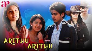 Aridhu Aridhu Tamil Movie | Harish Kalyan | Uttara Raj | S S Thaman | Tamil Full Movies