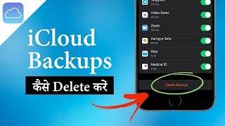 How to Delete iCloud Backups ?