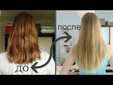 Смывка краски с волос / Натуральное осветление в домашних условиях