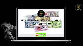Exchange Rate Alerts  AED to INR | LKR | PHP | BDT | PKR | NPR 20/04/2020