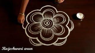 Easy Freehand Rangoli Design Without colors, Dots 2018* Simple Kolam Design*Small sankranthi Muggulu