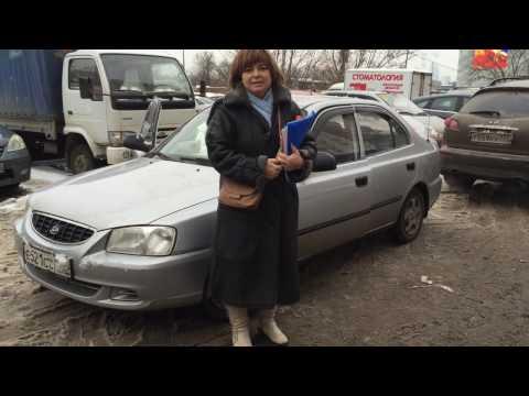 Видео отзыв: Hyundai Accent 2007 года