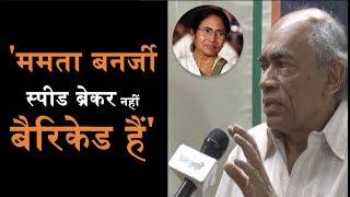 कांग्रेस ने कहा पश्चिम बंगाल में लोकतंत्र नहीं है, तृणमूल कांग्रेस के लोग करते हैं गुंडागर्दी