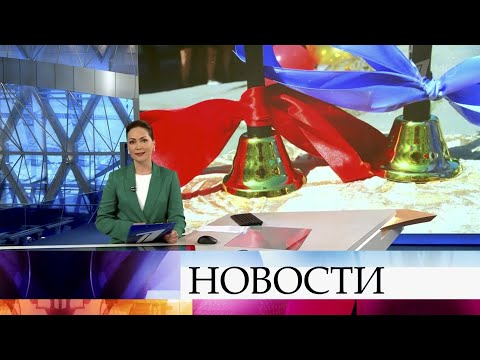 Выпуск новостей в 15:00 от 25.05.2020 видео