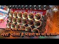 Mera Bhola Hai Bhandari | रिदम स्टार Anand Dhumal Durg का जलवा Jawara Visarjan | Dj Dhumal Unlimited video download