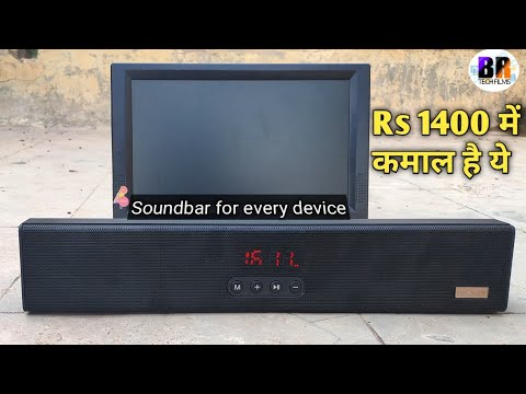, title : 'Blitzwolf BW-SDB0 10W 1200mAH Smart Bluetooth Soundbar Unboxing and Review'