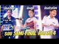 SUPER 10 ซูเปอร์เท็น  |  รอบ semi final | EP.45 | 9 ธ.ค. 60 Full HD