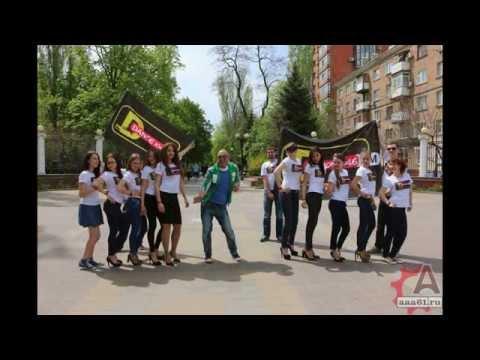 DFM Ростов 15 лет, видео ролик, слайд шоу от ААА61 с А. Коваленко