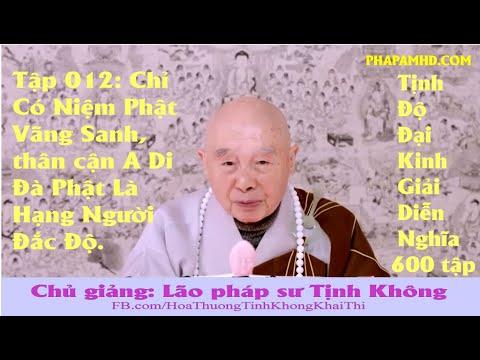 Tập 012, Thân Cận A Di Đà Phật Là Hạng Người Đắc Độ, Tịnh Độ Đại Kinh Giải Diễn Nghĩa, lần thứ 11, 2010