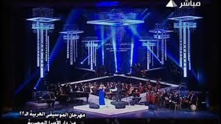 تحميل اغاني وحدانية..أنغام..مسرح /كلمات/ عصام عبدالله ألحان/ أمير عبدالحميد MP3