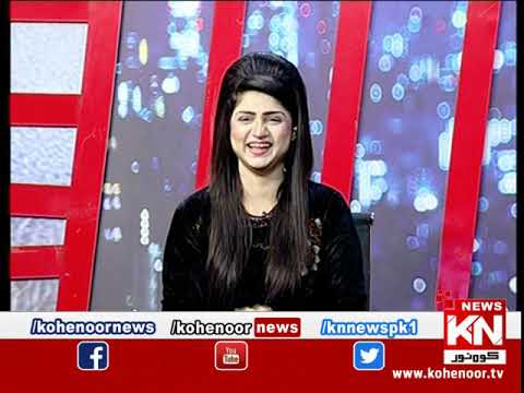 Kohenoor@9 27 January 2020   Kohenoor News Pakistan