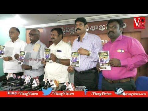 Visakha Prayer Festival on 22nd to 24th Nov in Visakhapatnam