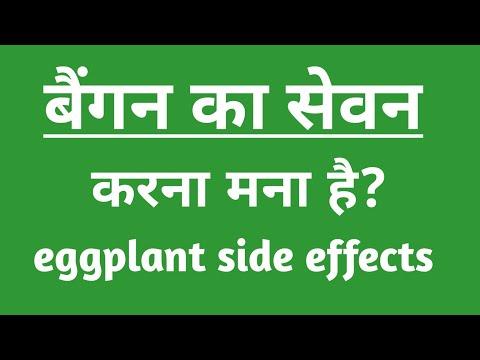 , title : '#greathealth #eggplant #sideeffects Is Bringle Good or Bad! Eggplant Side Effects! health Tips