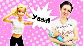 Ребенок Барби стал большим! Видео для девочек про Барби