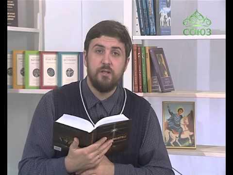 Книга «Начало молитвы»