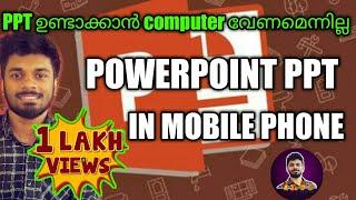 PowerPoint PPT Presentation in Mobile Phone   Tab   Tutorial   Malayalam    നിസ്സാരം