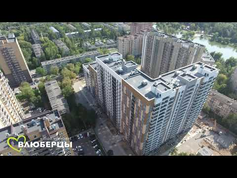 Видео Ход строительства АВГУСТ 2019