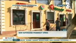 Заработала третья в стране автоматизированная аптека