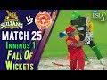 watch Islamabad United Fall Of Wickets   Multan Sultans Vs Islamabad United  Match25 13 Mar  HBL PSL 2018