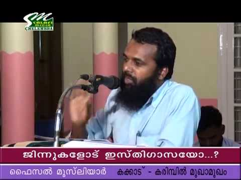 Jinnukalode Isthighasayo?? Part-2 Faisal Maulavi_Tuneislam