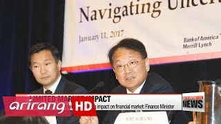 Impeachment motion will not have big impact on financial market: Finance Minister