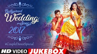 Bollywood Wedding Song 2017: Couple #RomanticDance