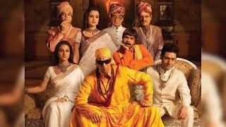 Aami Je Tomar - Bhool Bhulaiya (Audio) w/ Lyrics - YouTube