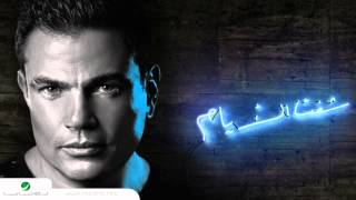 "Amr Diab - Aiwa Etghayrt ""Yes, I've changed"" 2014 ""English Subtitle"""