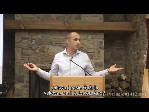 Imad Avde: Elen Vajt i Trojstvo