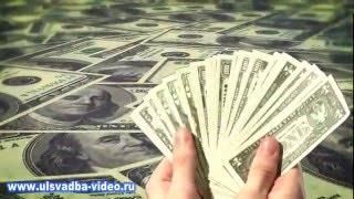 Футаж Деньги доллары