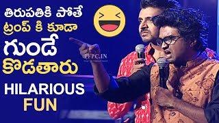 Priyadarshi and Rahul Ramakrishna Making Hilarious Fun | Ee Nagaraniki Emaindi Pre Release Event
