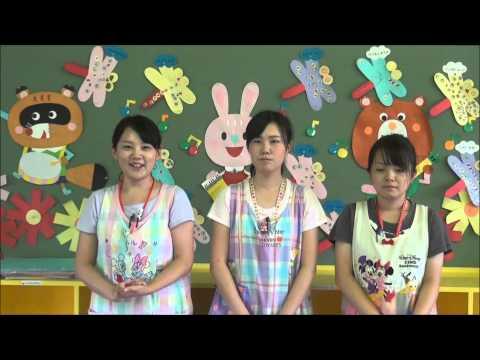 「幼稚園の先生になりたい人のために」(笠間 友部 ともべ幼稚園 子育て情報)