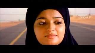 Kavya Madhavan Struggles in Saudi Arabia   Palaivana Roja HD Movie
