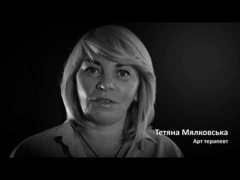 «Арт Постріл» — проект реабілітаціі учасників бойових дій в зоні АТО та їх сімей засобами мистецтва - YouTube