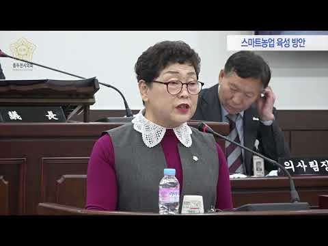 282회 임시회 5분발언 정문영 의원