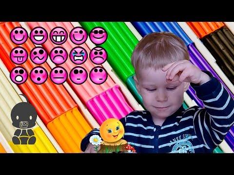 ПОЗНАВАТЕЛЬНЫЕ ИГРЫ. Познавательная игра Изучаем эмоции. Знакомство детей с эмоциями