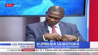 Wanafunzi wa zamani wa shule ya Jamhuri waelezea jinsi wanavyosaidia shule yao | KUMBUKA ULIKOTOKA