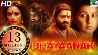 Bhayaanak (Rudra Simhasanam) New Released Hindi Dubbed Movie 2020 | Nikki Galrani,Suresh Gopi