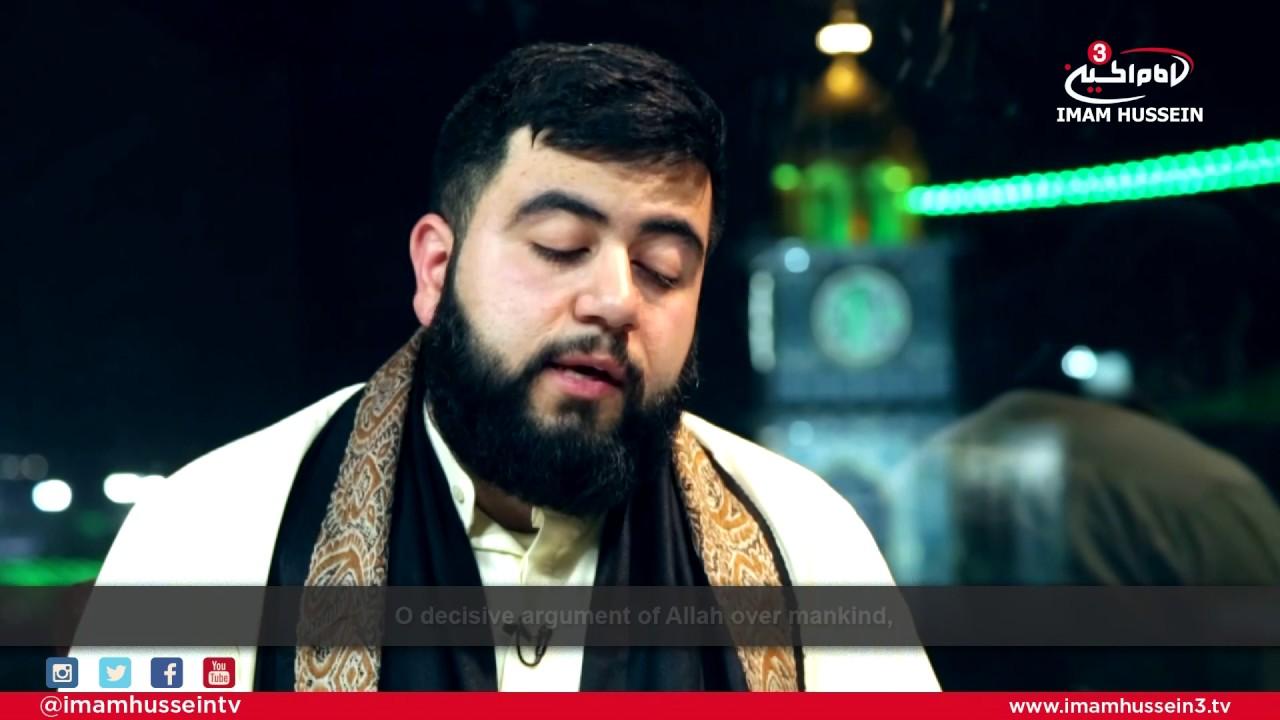 Dua Al-Tawassul By Zuhair Husseini