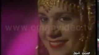 اغاني طرب MP3 أوبريت شروق ( بطولة : محمد البريكي - إيمان الحميداني - حسين العجمي ) التلفزيون العُماني 1985 تحميل MP3