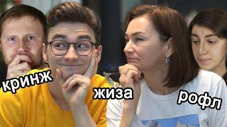 РЕАКЦИЯ на Брайн Мапс - УЧУ МАМУ СЛЕНГУ