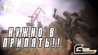 🔴ИГРАЕМ B S.T.A.L.K.E.R CALL OF PRYPEAT + MODS #3