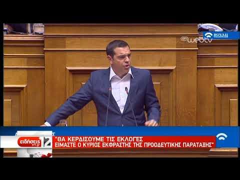 Ψήφος εμπιστοσύνης για την κυβέρνηση με 153 «ναι»   11/05/2019   ΕΡΤ