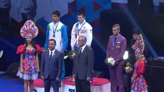 Чемпионат мира по боксу среди молодежи 2016. 17-26 ноября. Санкт-Петербург