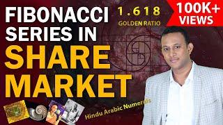 Fibonacci Series | The Golden Ratio | Will It Work In Financial Markets -Tamil