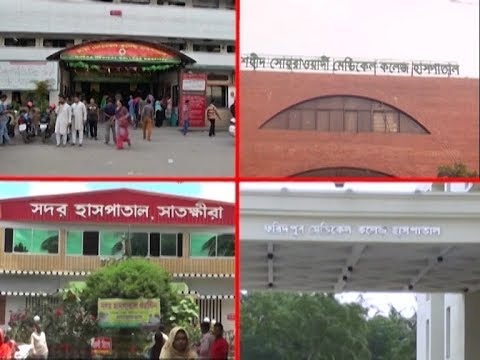 Ekusher Chokh Ep-172 || বিভিন্ন হাসপাতালের কেনাকাটায় অরাজকতা || 07 December 2019 | একুশের চোখ