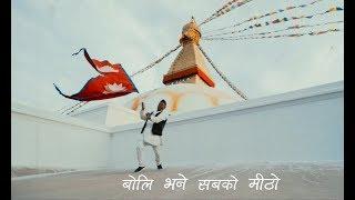 Neetesh J Kunwar  Maya Sasto (Music Video   Lyrical)